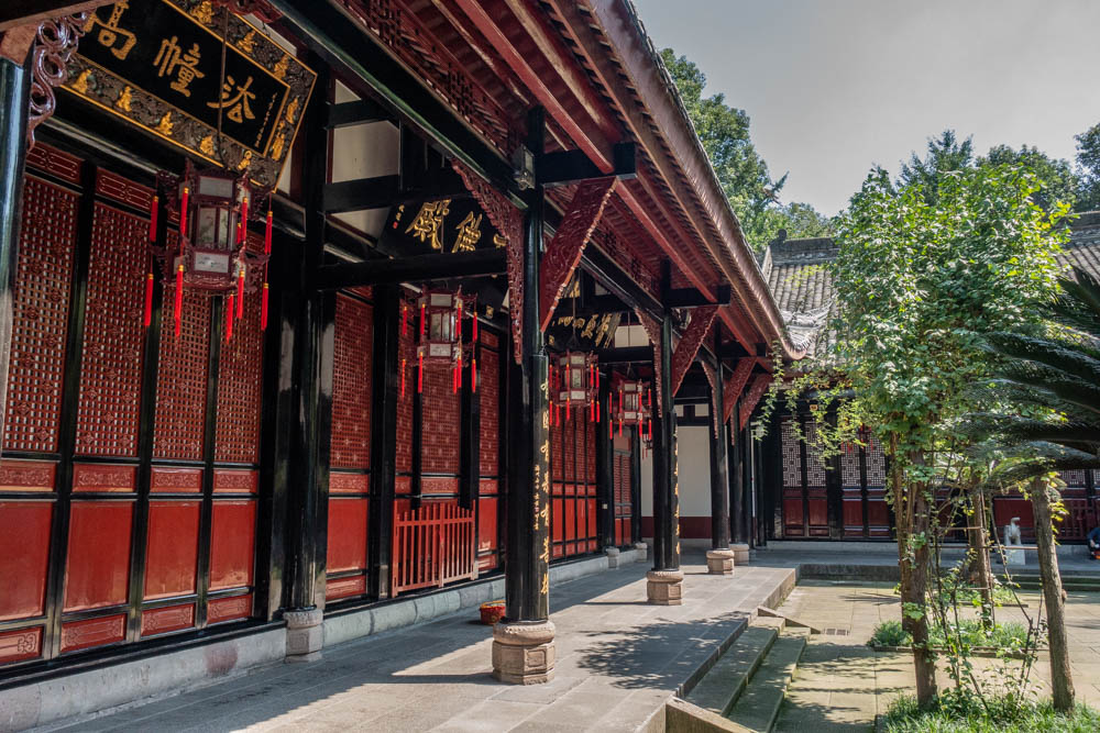 Wenshu monastery chengdu